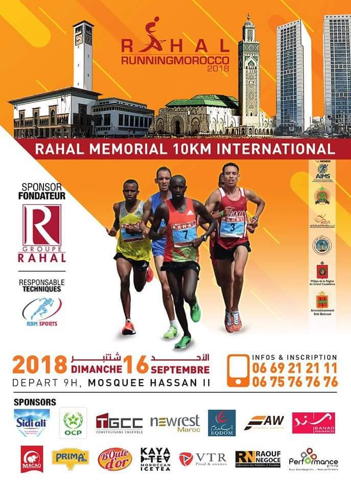 Rahal Memorial 10 km International